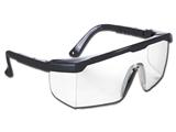Vairāk informācijas par SAN DIEGO GOGGLES - brilles izturīgas pret miglu - melnas, 1 gab.