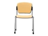 Vairāk informācijas par krēsls - persiku 1gab
