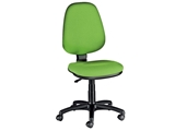 Show details for  CUNEO CHAIR without armrest - fabric- any colour 1pcs