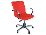 Show details for  ELITE LOW-BACKED CHAIR - fabric - red 1pcs