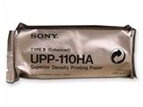 Vairāk informācijas par SONY UPP - 110 HA PAPĪRS(10 GB)