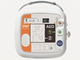 Show details for  iPad CU-SP1 DEFIBRILLATOR - automatic specify language with order