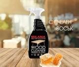 Vairāk informācijas par Koka virsmas  tīrīšanas līdzeklis ar bišu vasku -750 ml