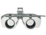 Показать информацию о HEINE бинокулярная лупа 2.5X - 420mm J.000.31.371, 1 шт.